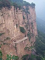 Click image to open a larger version of Guoliang Tunnel 07.jpg. Views: 2.